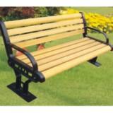 城市园林有靠背休闲椅