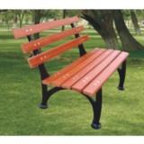 景区休闲有靠背休闲椅