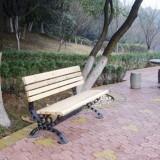 物业小区户外公园椅