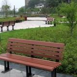 商业小区户外公园椅