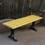 商业小区条形公园椅