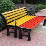 市政街道户外组合式公园椅