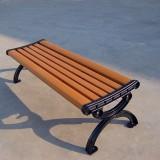 街道户外休息公园椅