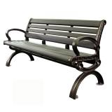 高档定制户外公园椅