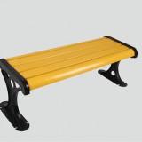 固定式底座户外公园椅