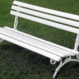户外欧式长椅