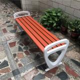 户外公园塑木休闲长椅