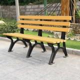 六腿公园户外防腐木休闲椅